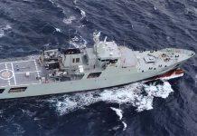 Navio patrulha oceânico Setúbal inicia missão nos Açores