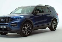 Ford Explorer Plug-In Hybrid