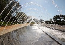 Reguengos de Monsaraz água residual tratada