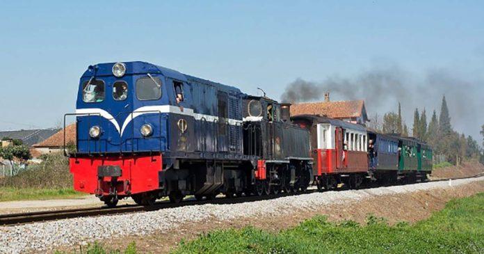 Comboio Histórico do Vouga