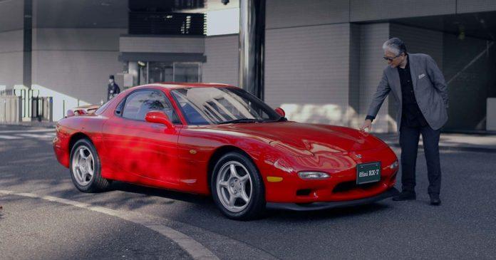 Mazda e a Bose